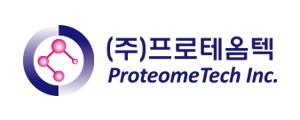프로테옴텍